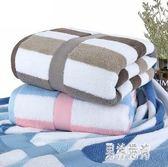浴巾 棉質加大加厚浴巾成人柔軟女士男士90X180 BF7097『男神港灣』