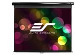 《名展影音》Elite Screens 億立 (M120UWH3-E15 ) 標準型手拉幕120吋 上黑邊38cm 比例 16:9 (附拉繩)