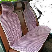 冰涼陶瓷夏季汽車坐墊客廳辦公室透氣椅子涼墊學生夏天款沙發墊子 rj2698【bad boy時尚】