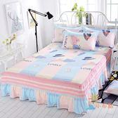 一件82折-床罩伊心愛席夢思床罩床裙床套單件韓式公主床單床笠1.8/1.5/1.2米