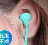 藍芽耳機  梵蒂尼H8無線運動藍芽耳機雙耳跑步耳塞蘋果7小米oppo華為vivo手機通用 igo 萌萌小寵