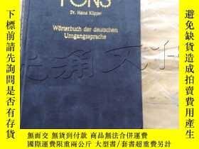 二手書博民逛書店Pons罕見Wo?rterbuch der deutschen