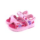 G.P(GOLD PIGEON) 涼鞋 防水 粉紅 小象 中童 童鞋 G0707B-44 no064 15.5~18.5cm
