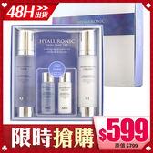 48H快速出貨(不含假日)~韓國 AHC 玻尿酸神仙水保養組合 (4件入)【BG Shop】化妝水+乳液