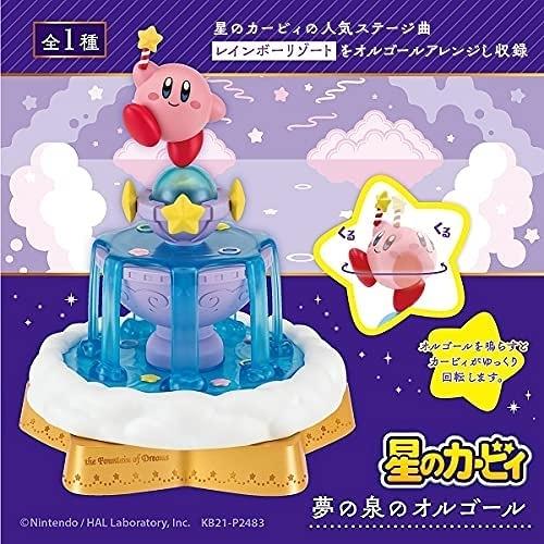 正版 EIKOH 星之卡比 夢之泉音樂盒 裝飾 擺飾 15cm COCOS FG680