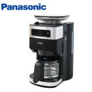 【Panasonic 國際牌】10人份全自動雙研磨美式咖啡機 NC-A700