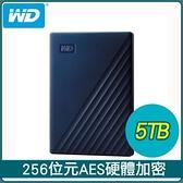 【南紡購物中心】WD 威騰 My Passport for Mac 5TB 2.5吋 USB-C 外接硬碟