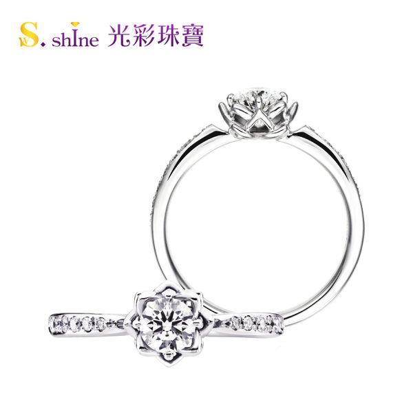 【光彩珠寶】日本鉑金鑽戒 誓約玫瑰