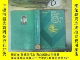 二手書博民逛書店CHINA`S罕見ECONOMIC POLICIES,THEORIES AND REFORMS SINCE 194