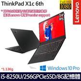 【ThinkPad】X1c 6TH 20KHA01ETW 14吋i5-8250U四核256G SSD效能專業版商務輕薄筆電