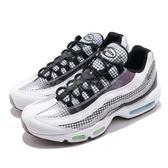 Nike 休閒慢跑鞋 Air Max 95 LV8 白 黑 線條格狀紋路 氣墊 透明材質 運動鞋 男鞋【PUMP306】 AO2450-100