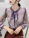 雪紡衫女長袖秋裝蝴蝶結氣質春秋紫色上衣立領小碎花洋氣襯衫 一米陽光