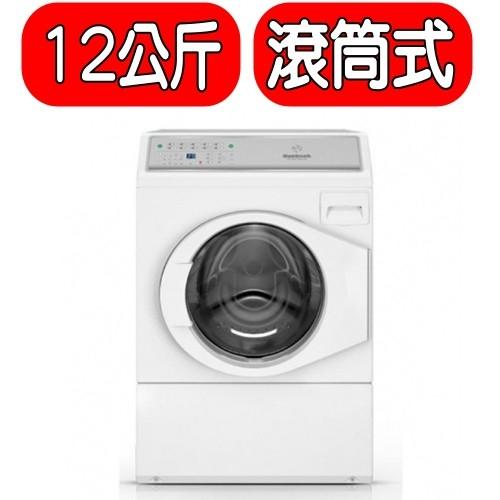 優必洗【ZFNE9B-W】12公斤滾筒洗衣機
