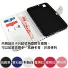 KooPin Samsung Galaxy Tab3 8.0 (T3100) 雙料縫線 側掀(立架式)皮套