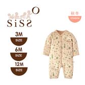 【SISSO有機棉】大地石虎鴞鴞空氣棉長袖兔裝 3M 6M 12M