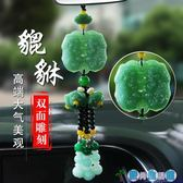 葫蘆車內掛件後視鏡車內吊飾汽車掛件飾品 LY3714『愛尚生活館』