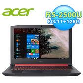 【Acer 宏碁】AN515-42-R4RB 15.6吋雙碟獨顯電競筆電 【限量送小鋼炮藍芽喇叭】