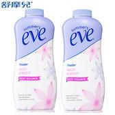 舒摩兒EVE 舒粉198g 二入組【德芳保健藥妝】