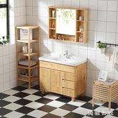 浴櫃落地浴室柜組合北歐衛浴柜衛生間洗漱臺盆zzy3938『美鞋公社』