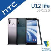 【贈立架+原廠新春旅行組】HTC U12 life 6G/128G 6吋 智慧型手機【葳訊數位生活館】