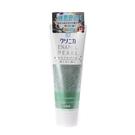 日本獅王固齒佳酵素亮白牙膏柑橘薄荷_130g