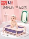 浴盆 babycare新生嬰兒洗澡盆兒童大號可折疊浴盆用品寶寶洗澡盆可坐躺 莎瓦迪卡
