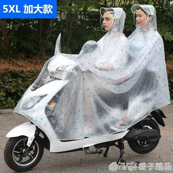 雨衣雙人電動車摩托車電瓶車自行車女小孩母子學生兒童透明雨披『橙子精品』