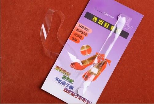 [協貿國際]  矽膠透明隱形束鞋帶鞋束帶 (8個價)
