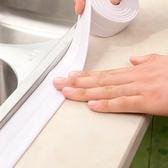 現貨 廚房水槽防黴縫隙貼窗戶防水膠帶門窗貼紙【雲木雜貨】