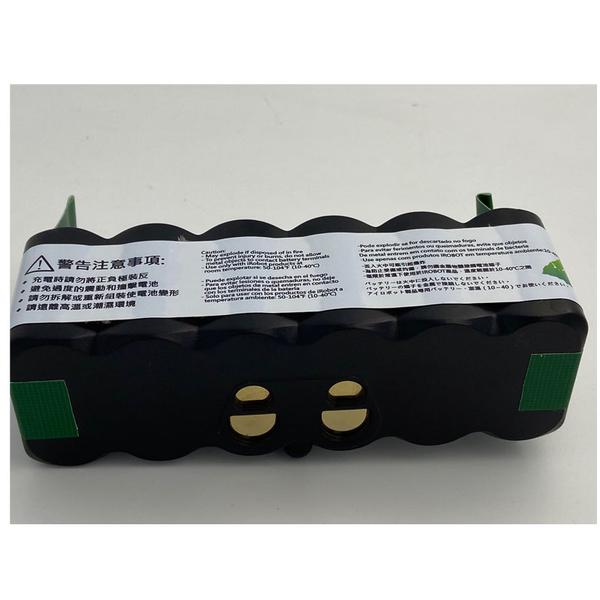 [送Brita 濾水壺含濾心] 金狸Roomba 長效鋰電池 for iRobot 5 6 7 8 9 列電池台灣設計【公司貨】