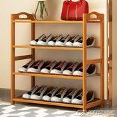 宿舍鞋架多層簡易家用鞋柜楠竹收納架組裝現代簡約置物架igo   潮流前線