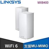 【南紡購物中心】Linksys AX4200 Velop Mesh WiFi 6 三頻網狀路由器《雙入組》(MX8400)