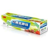 3M 立體密實袋-中型(25入)【愛買】