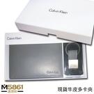 【CK】Calvin Klein 男皮夾 短夾 牛皮夾 多卡夾+CK鑰匙圈套組 品牌盒裝+原廠提袋/灰色