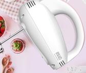 220V 打蛋器電動家用小型手持自動打蛋機奶油打發器攪拌和面烘焙工具套 aj6599『紅袖伊人』