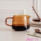 咖啡壺琥珀色耐高溫玻璃咖啡分享壺 棕色手...