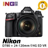 【送128G】6/30前登錄送1萬禮券 NIKON D780+24-120mm f/4G ED VR 國祥公司貨 眼控對焦