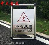 告示牌  中天折疊不銹鋼停車牌可加重車位牌禁止停車車位警示牌專用車位牌   酷動3Cigo