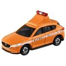TOMICA 多美小汽車 NO.052 馬自達 CX-5 巡邏車_TM052A5