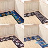 85折免運-卡通廚房地墊長條防滑防油吸水腳墊子浴室衛生間門墊臥室床邊地毯