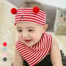 立體球球小熊髮帶+口水巾2件組 圍兜 嬰...