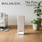 BALMUDA The Pure A01D  百慕達 空氣清淨機 白色 公司貨