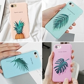 韓國 鳳梨頭 硬殼 手機殼│iPhone 6 6S 7 8 Plus X XS MAX XR 11 Pro LG G7 G8 V40 V50│z7975