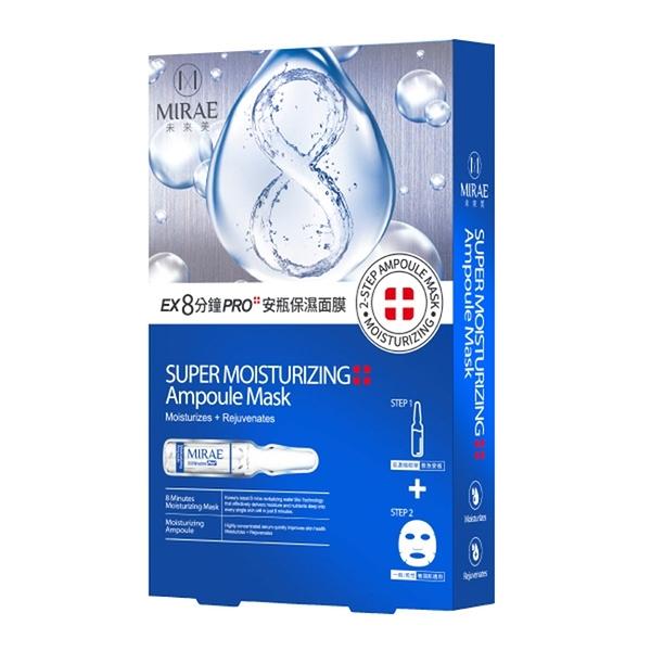 【3件特價】未來美EX8分鐘PRO安瓶保濕面膜【寶雅】MIRAE 未來美 面膜