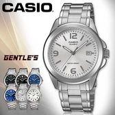 CASIO手錶專賣店 卡西歐  MTP-1215A-7A 男錶  指針 數字 白 礦物玻璃  日期顯示 三折不繡鋼錶帶