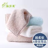 純棉超柔嬰兒洗澡小方巾兒童擦口水巾軟