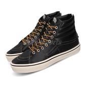 Vans 滑板鞋 SK8-Hi WB 皮革 後根拉鍊 黑 金屬 休閒鞋 男鞋 女鞋 【PUMP306】 V38LITEWBBK