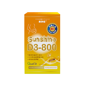 美孕佳 維生素D3-800植物液態膠囊 60粒