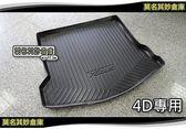 莫名其妙倉庫【FS008 行李箱防水墊】福特Ford Focus MK3 4D 5D 防水托盤原廠材質