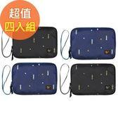【韓版】時尚清新大容量可手挽證件護照收納包-四入組(藍+黑各2)